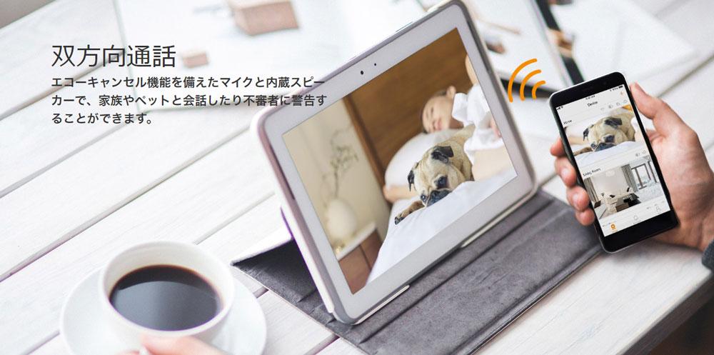 Imou,Wi-Fiカメラ,ベビーモニター,ペットカメラ,ranger
